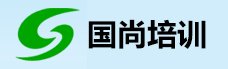 济南国尚教育培训学校