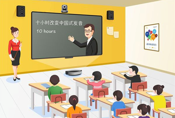 双师课堂解决方案【聊城软件开发